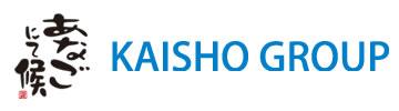 海昇グループ KAISHO GROUP